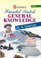 Himachal Pradesh General Knowledge At a Glance