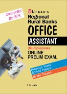 IBPS Regional Rural Banks Office Assistants (Multipurpose) Online Prelim Exam. (Solved Papers & Model Papers)