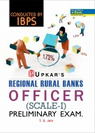 IBPS Regional Rural Banks Officer (Scale-I) Preliminary Exam.