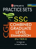 Practice Sets SSC Combined Graduate Level Examination (For TIER-II)