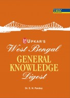 West Bengal General Knowledge Digest