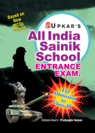 All India Sainik School Entrance Exam. (For Class-IX)