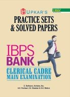 Practice Sets & Solved Papers IBPS Bank Clerical Cadre Main Examination