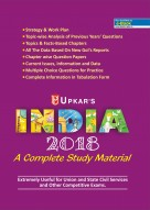 INDIA 2018 A Complete Study Material