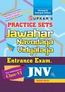 Practice Sets Jawahar Navodaya Entrance Exam.