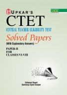 Central Teacher Eligibility Test Solved Papers (With Explanatory Answers) (Paper-II For Classes VI-VIII)