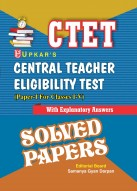 Central Teacher Eligibilty Test Solved Papers (Paper-I For Classes I-V) (With Explanatory Answers)