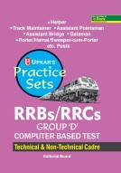 Practice Sets RAILWAY Recruitment Board Group 'D' Computer Based Test 2018