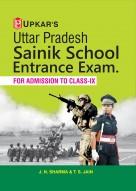Uttar Pradesh Sanik School Entrance Exam