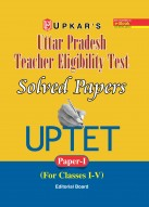 Uttar Pradesh Teacher Eligibility Test Solved Papers UPTET Paper-I (For classes-I-V)