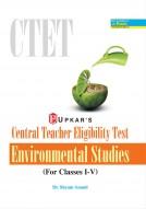 Central Teacher Eligibility Test Environmental Studies (For Classes I-V)