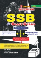 The Screening SSB Coast Guard