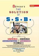 The Solution Of SSB