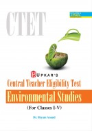 Central Teacher Eligibility Test Environmental Studies (For Classes I-V)