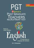 Post Graduate Teachers Recruitment Test English