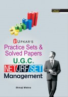 Practice Sets & Solved papers UGC NET/JRF/SET Management