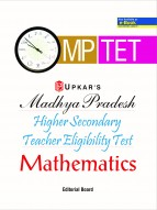 Madhya Pradesh Higher secondary Teacher Eligibility Test Mathematics