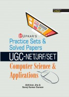 Practice Sets & Solved Papers UGC-NET/JRF/SET Computer Science & Applications