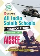 All India Sainik School Entrance Examination (For Class-IX)
