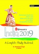India 2019 A Complete Study Material