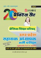 20 Practice Set basic Siksha Parishad Uttar Pradesh Sahayak Adhyapak Bharti Pariksha (Based on Optional Pattern)