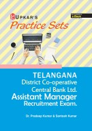 Practice Sets TELANGANA District Co-operative Central Bank Ltd. Assistant Manager Recruitment Exam.
