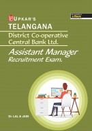 TELANGANA District Co-operative Central Bank Ltd. Assistant Manager recruitment Exam.