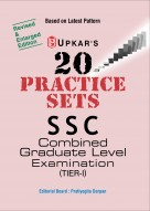 20 Practice Sets (S.S.C.) Combined Graduate Level Examination (TIER-I)