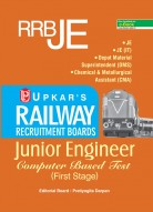 RAILWAY RECRUITMENT BOARDS Junior Engineer Computer Based Test (First Stage)