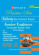 Practice Sets Railway Recruitment Board Junior Engineer Computer Based Test (First Stage)