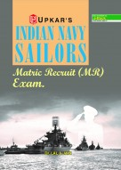 INDIAN NAVY SAILORS  Matric Recruit (MR) Exam