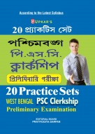 20 Practice Sets WEST BENGAL PSC Clerkship Preliminary Examination