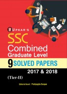 SSC Combined Graduate level 9 SOLVED PAPERS 2017 & 2018 (Tire-II)