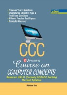 CCC Course on Computer Concepts