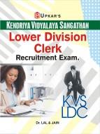 Kendriya Vidyalaya Sangathan Lower Division Clerk Recruitment Exam.
