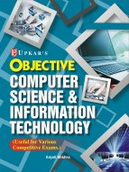 Objective Computer Science & Information Technology