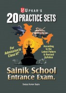 20 Practice Sets Sainik School Entrance Exam. (For class-VI)