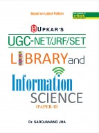 UGC NET/JRF/SET Library And Information Science (Paper-II)