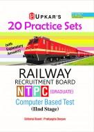 20 Practice Sets Railway Recruitment Board NTPC (GRADUATE) Computer Based Test (IInd Stage)