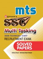 SSC Multi Tasking (NON-TECHNICAL) STAFF RECRUITMENT EXAM. 82 SOLVED PAPERS 2017