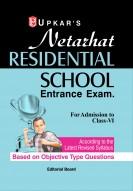 Netarhat Residential School Exam. (Pre. & Main)