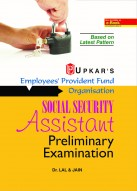 Employees Provident Fund Organisation Social Security Assistant Preliminary Examination