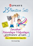 25 Practice Sets Jawahar Navodaya Vidhalaya Extrance Exam.(For Class-IX)