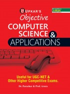 Objective Computer Science & Applications
