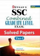 SSC Combined Graduate Level Exam. Solved Papers Tier-I