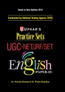 Practice Sets UGC-NET/JRF/SET English (Paper-II)
