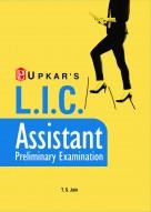 L.I.C. Assistant Preliminary Examination
