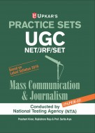 Practice Sets UGC NET/JRF/SET Mass Communication & Journalism (Paper-II)