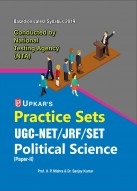Practice Sets UGC-NET/JRF/SET Political Science (Paper-II)