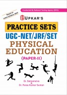 Practice Sets UGC-NET/JRF/SET Physical Education (Paper-II)